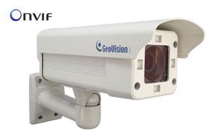 LPR kamera pro čtení RZ (SPZ)